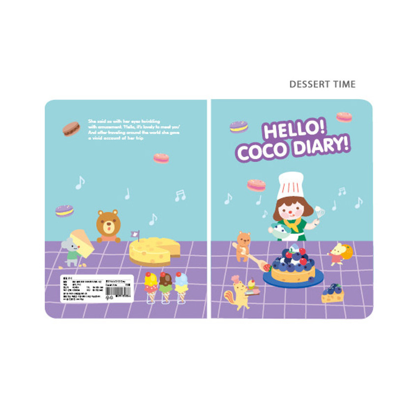 Dessert time - Ardium 2021 Hello coco dated monthly diary planner