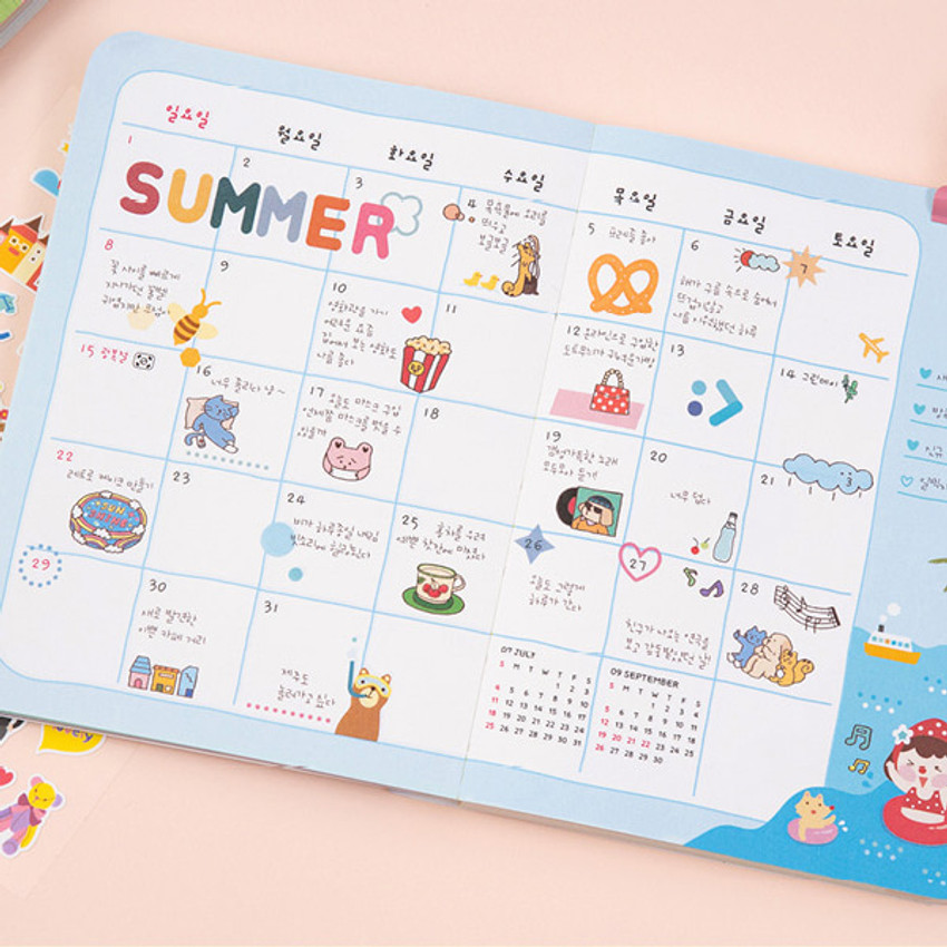 Monthly plan - Ardium 2021 Hello coco dated monthly diary planner