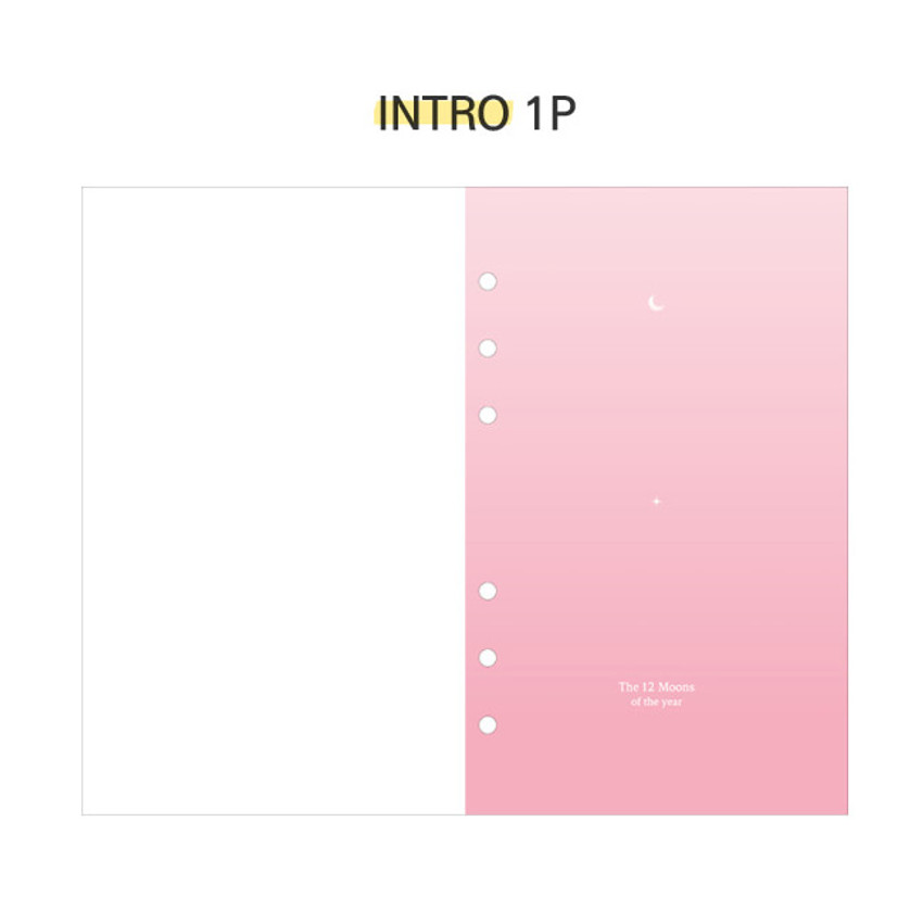 Intro - Second Mansion Retro 6-ring A6 undated weekly planner