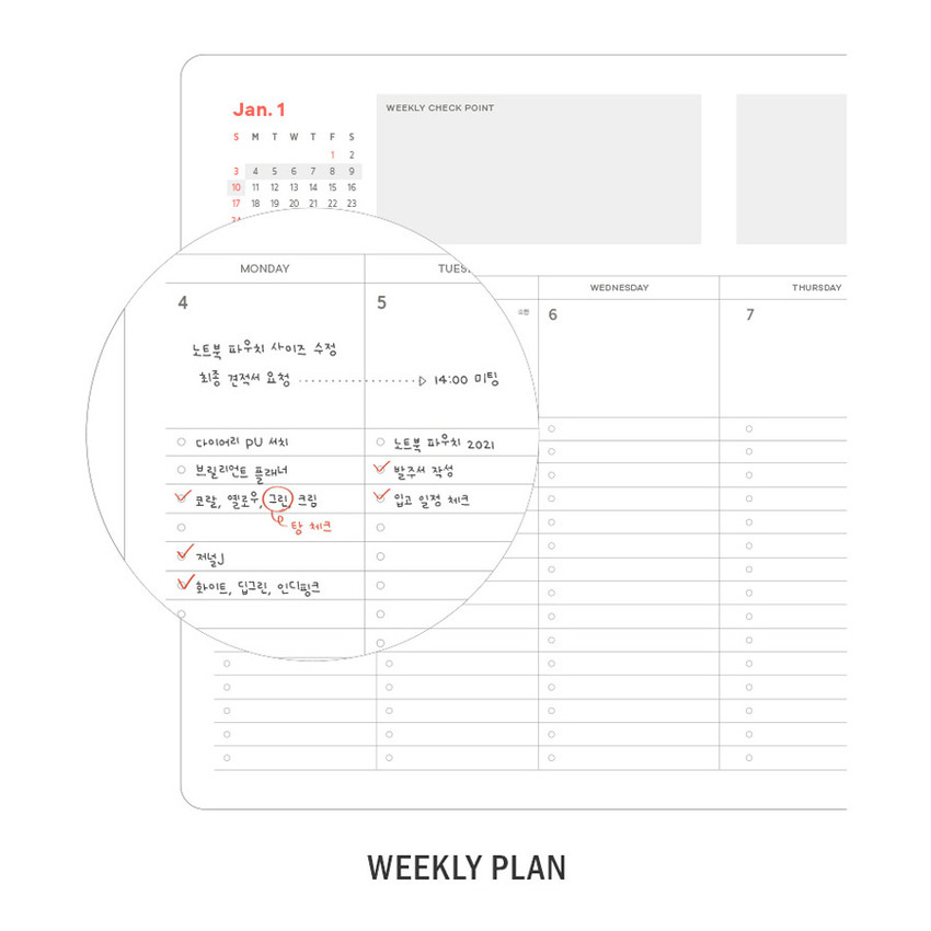 Weekly plan - ICONIC 2021 Brilliant dated weekly diary planner