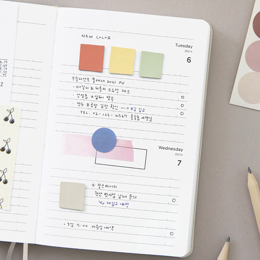 Daily plan - ICONIC 2021 Brilliant dated daily diary planner