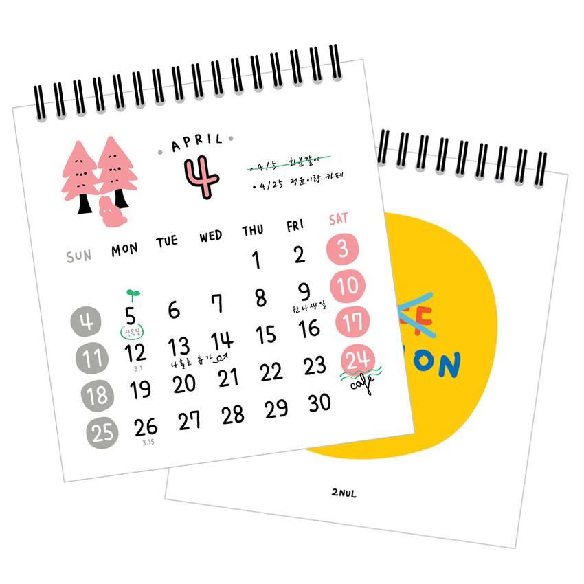Cute illustration - 2NUL 2021 Drawing monthly desk calendar