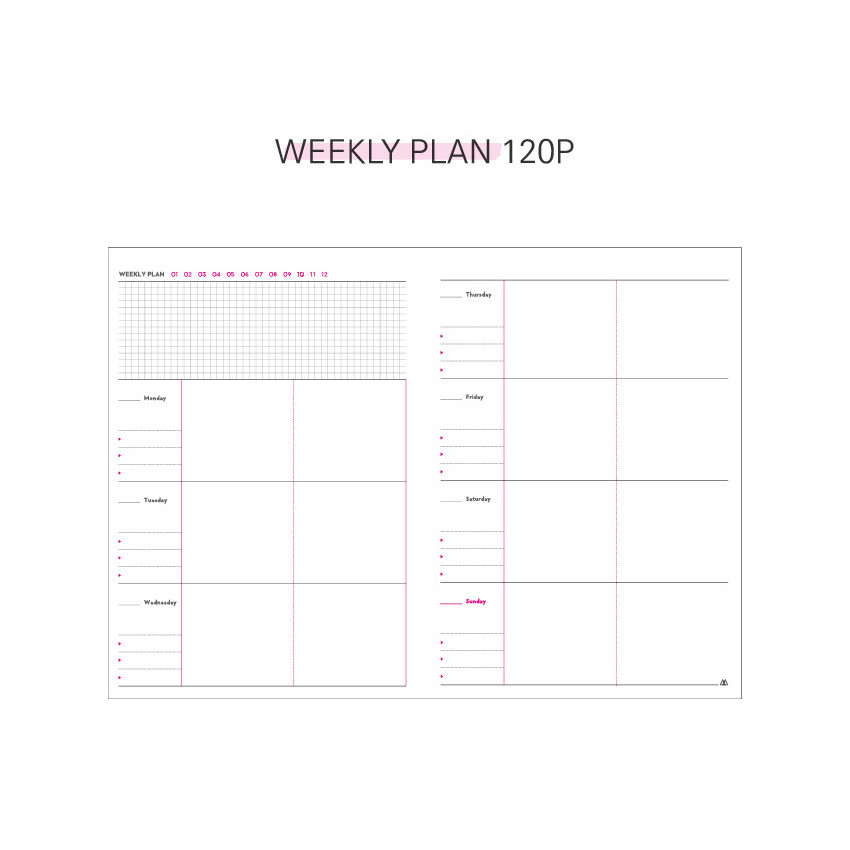 Weekly plan  - Second Mansion Cool kids dateless weekly diary planner