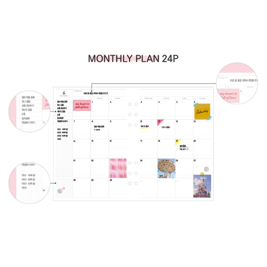 Monthly plan - Second Mansion Moment A5 6-ring undated weekly diary planner