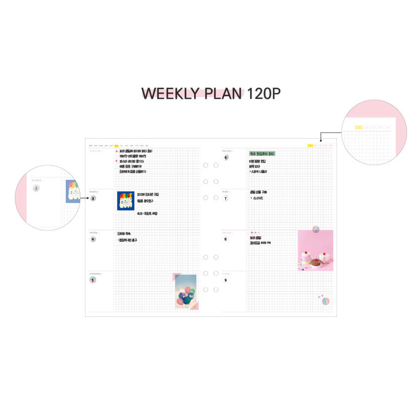 Weekly plan - Second Mansion Moment A5 6-ring undated weekly diary planner