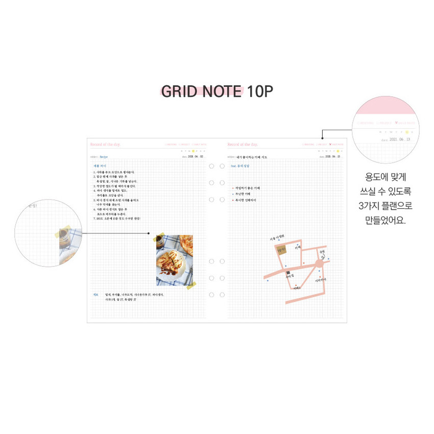 Grid note - Second Mansion Moment A5 6-ring undated weekly diary planner