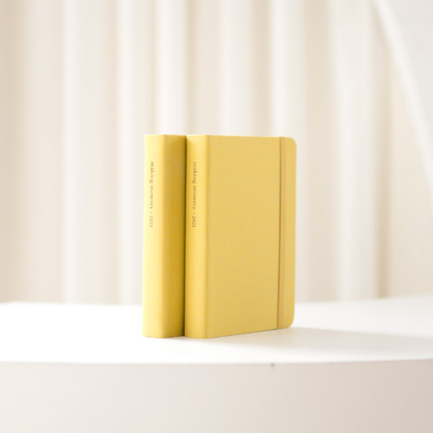 Lemon tart - 2021 Making memory small dated daily planner
