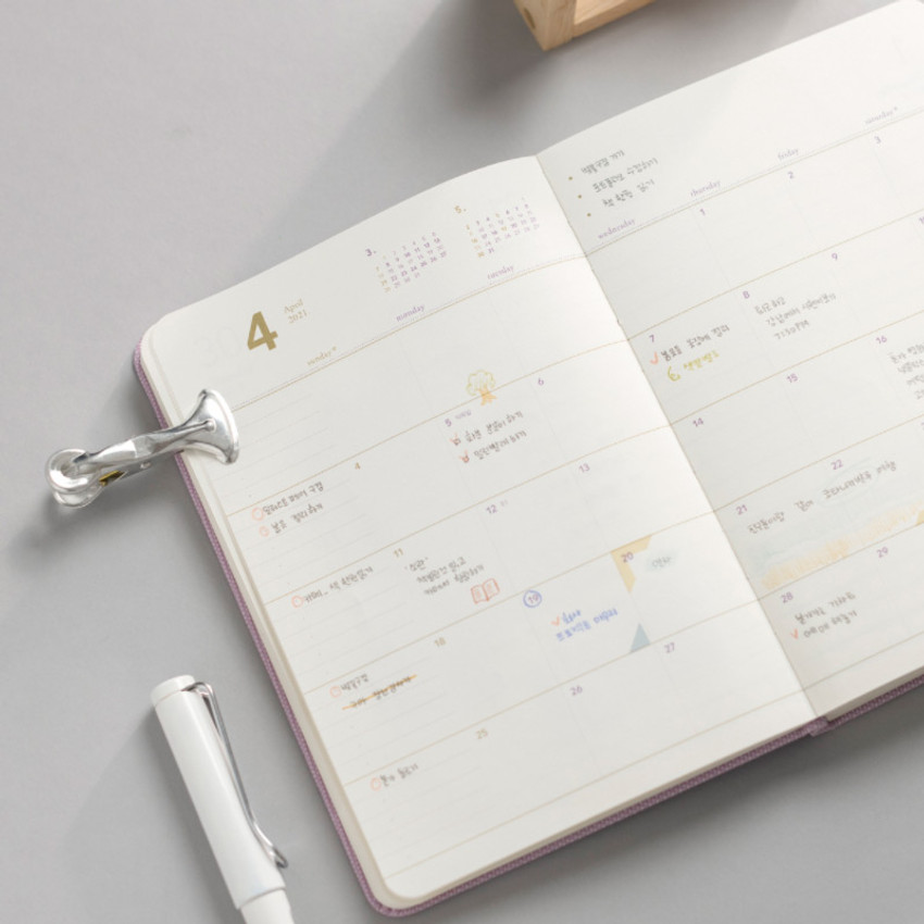 Monthly plan - 2021 Making memory small dated daily planner