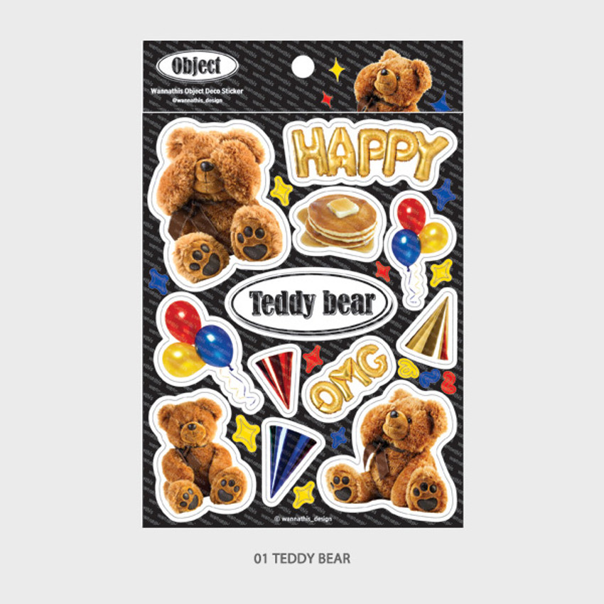 01 Teddy Bear - Wanna This Object removable deco sticker