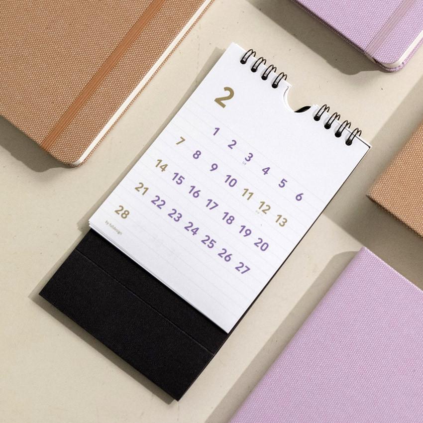 Byfulldesign 2021 Small simple monthly desk calendar