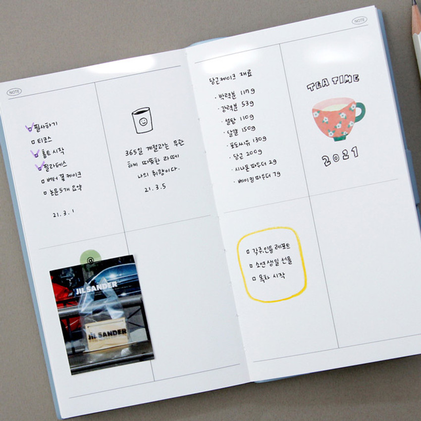 Free note - GMZ 2021 Daily log button dated weekly diary planner