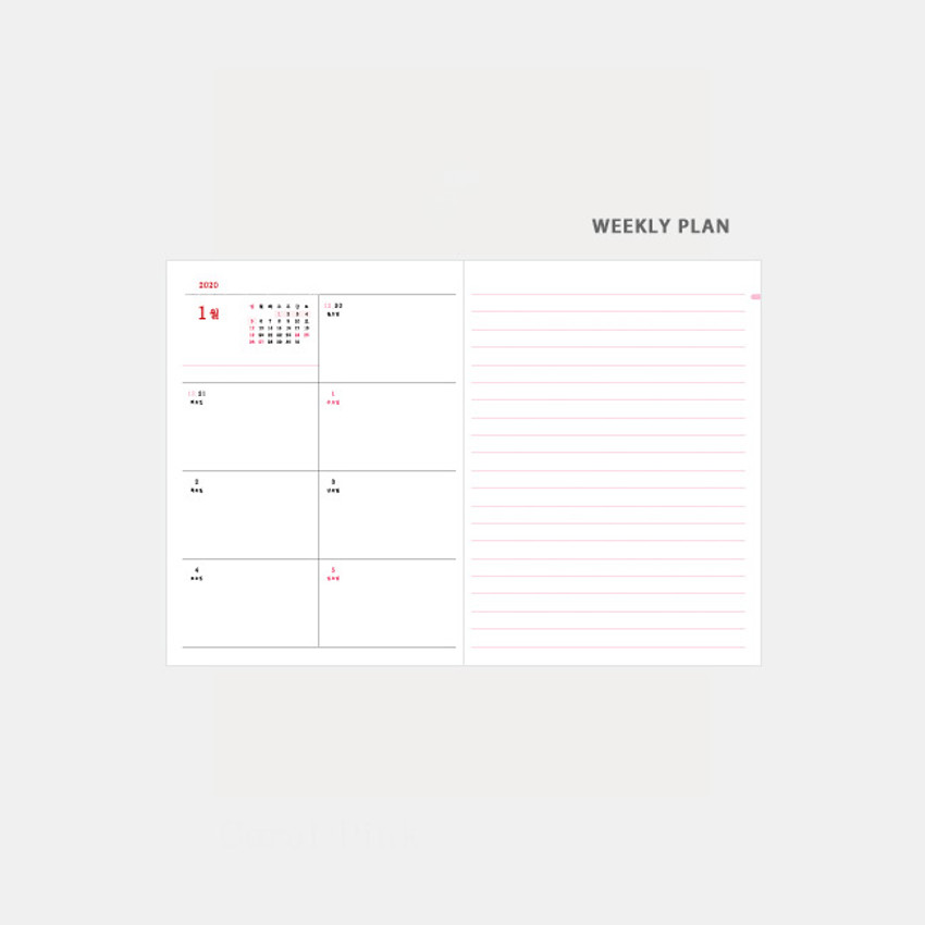 Weekly plan(1-6) - 3AL Hello 2021 small dated weekly diary planner
