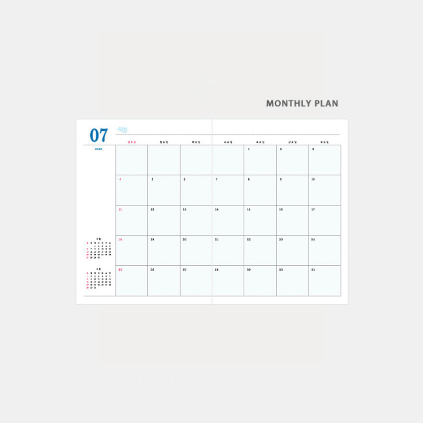 Monthly plan(7-12) - 3AL Hello 2021 small dated weekly diary planner
