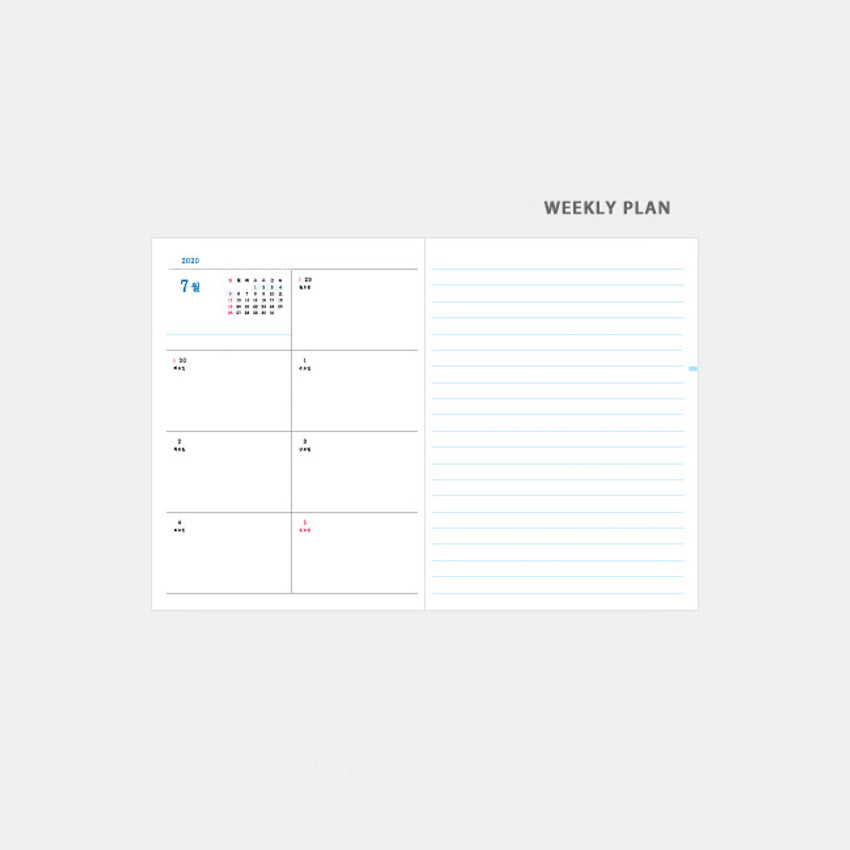 Weekly plan(7-12) - 3AL Hello 2021 small dated weekly diary planner