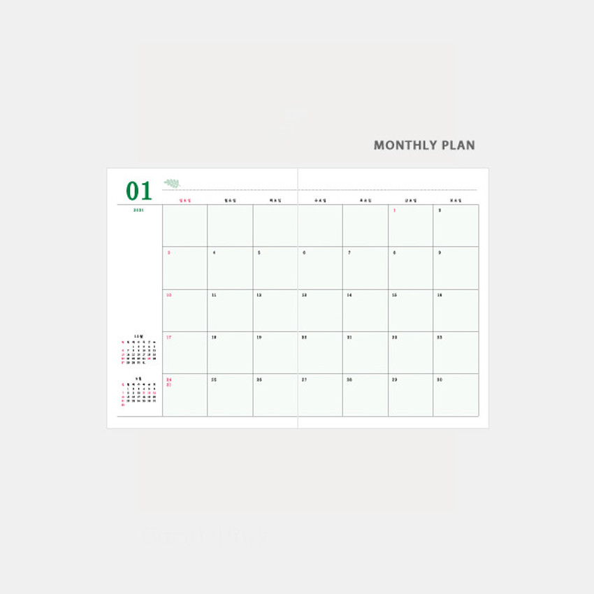 Monthly plan(1-6) - 3AL Hello 2021 small dated weekly diary planner