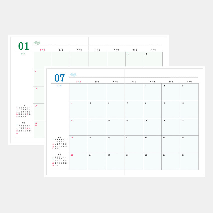 Monthly plan - 3AL Hello 2021 small dated weekly diary planner