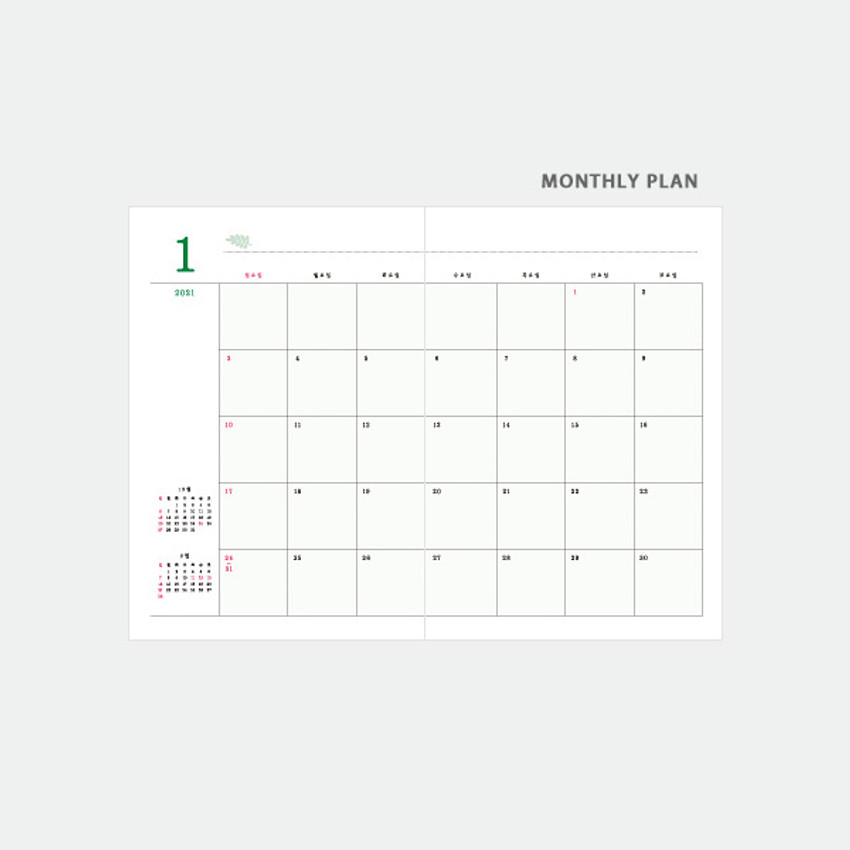 Monthly plan - 3AL Hello 2021 dated weekly diary planner