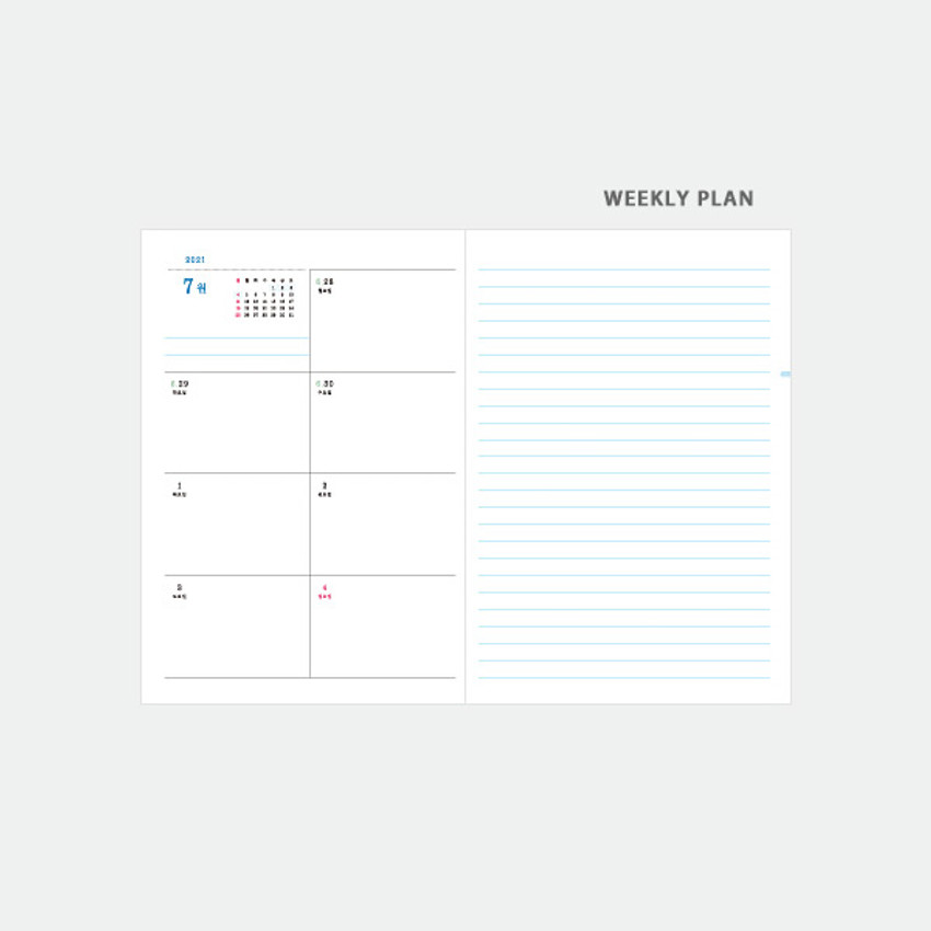 Weekly plan - 3AL Hello 2021 dated weekly diary planner