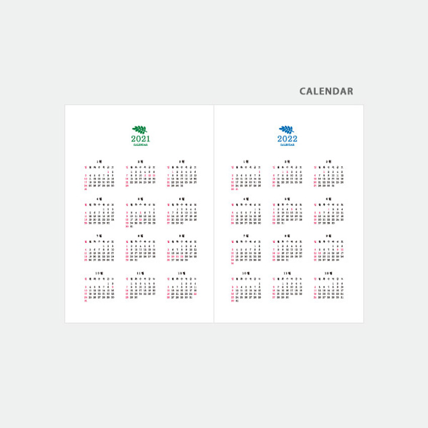 Calendar - 3AL Hello 2021 dated weekly diary planner