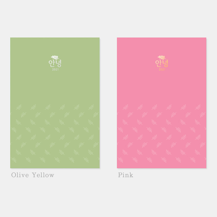 Olive yellow, Pink - 3AL Hello 2021 dated weekly diary planner