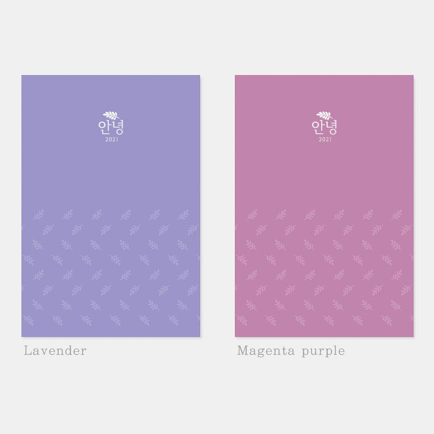 Lavender, Magenta purple - 3AL Hello 2021 dated weekly diary planner