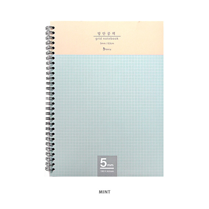 Mint - 2young 5 mm grid wire binding notebook