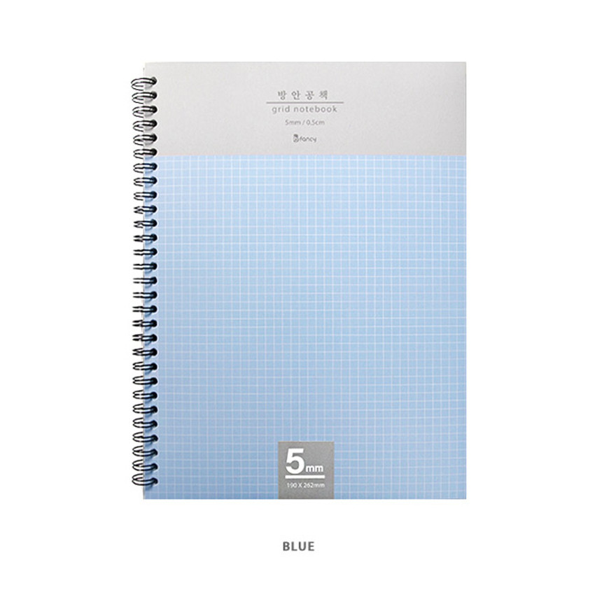 Blue - 2young 5 mm grid wire binding notebook