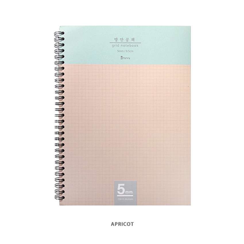 Apricot - 2young 5 mm grid wire binding notebook