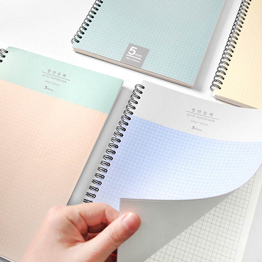 2young 5 mm grid wire binding notebook