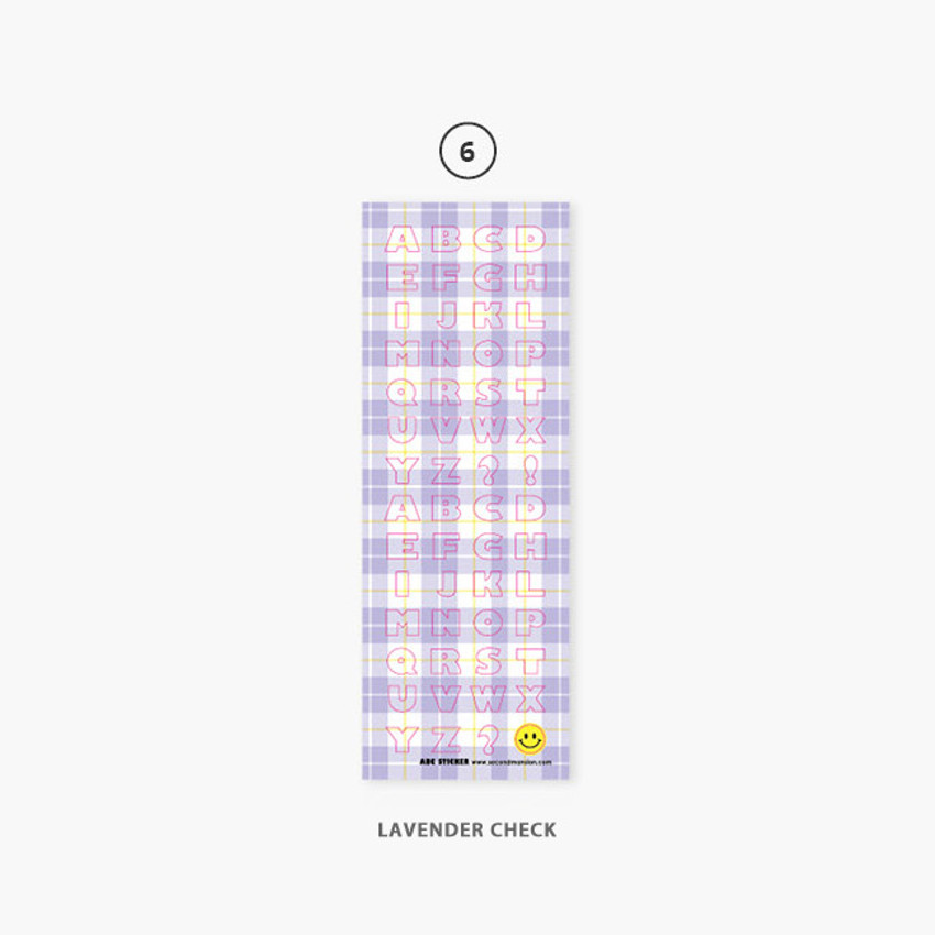 Lavender - Second Mansion Hightteen Alphabet removable sticker seal
