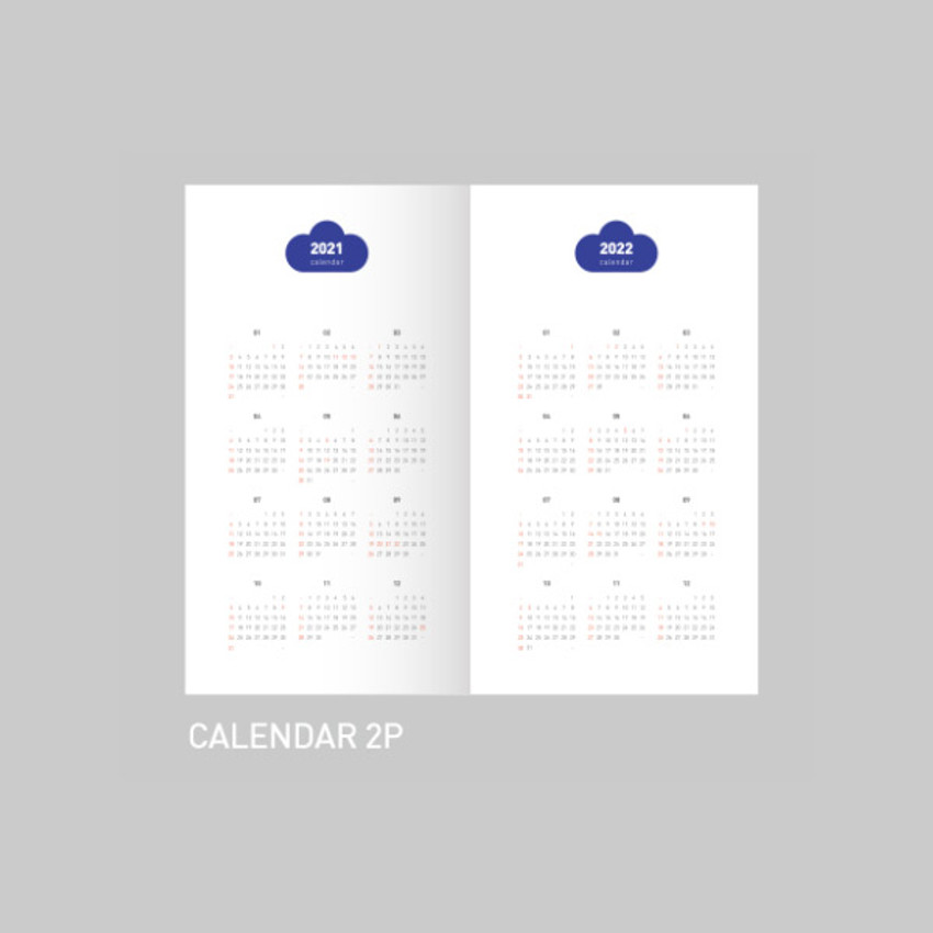 Calendar - After The Rain 2021 Cloud story dated weekly diary planner