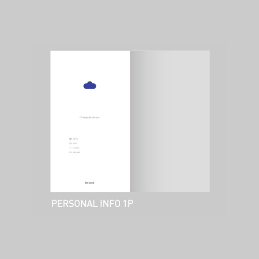 Personal data - After The Rain 2021 Cloud story dated weekly diary planner