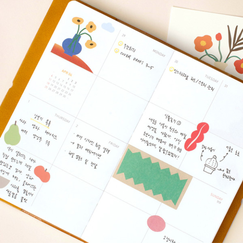 Weekly plan - After The Rain 2021 Twinkle cloud story dated weekly diary