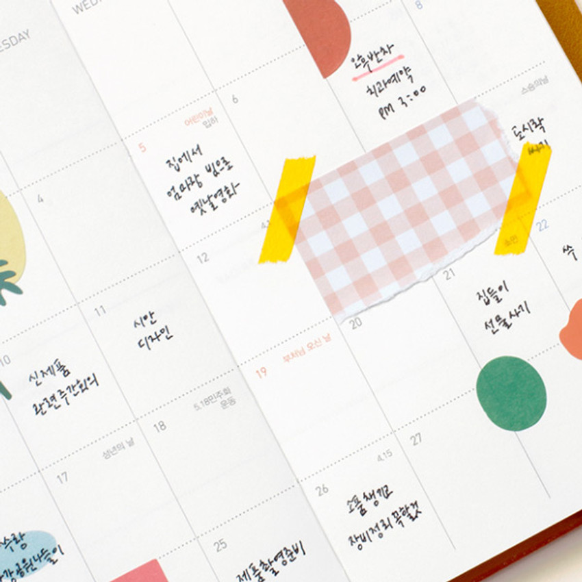 Monthly plan - After The Rain 2021 Twinkle cloud story dated weekly diary