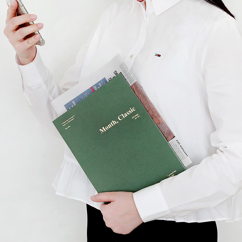 Wanna This 2021 Month classic large dated monthly planner