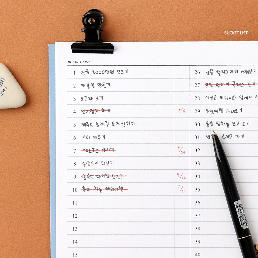 Bucket list - Wanna This 2021 Month classic large dated monthly planner