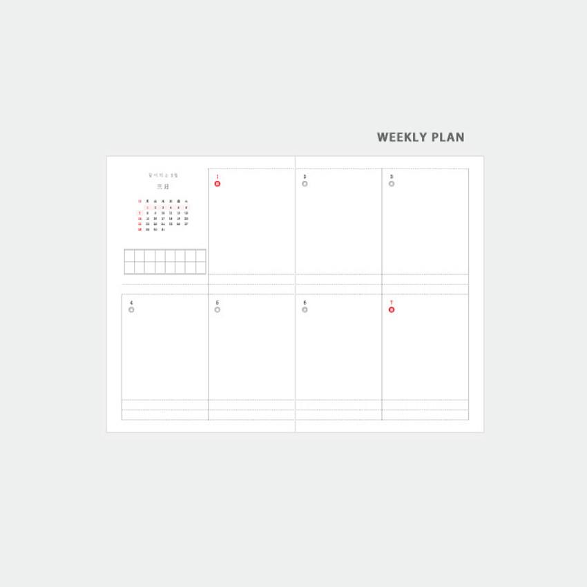 Weekly plan - 3AL 2021 Flowery dated weekly diary planner