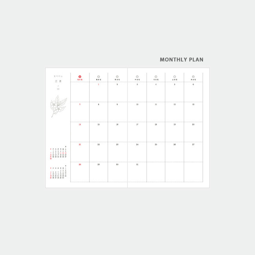 Monthly plan - 3AL 2021 Flowery dated weekly diary planner