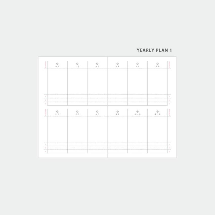 Yearly plan 1 - 3AL 2021 Flowery dated weekly diary planner