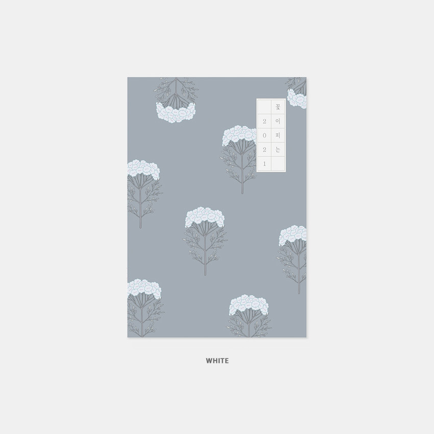 White - 3AL 2021 Flowery dated weekly diary planner