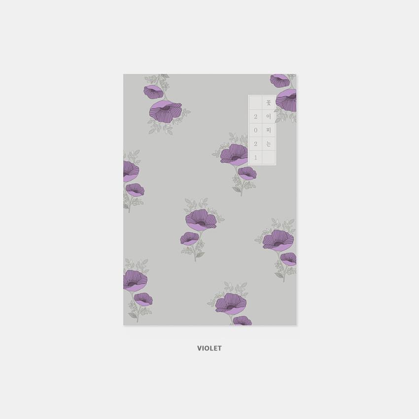 Violet - 3AL 2021 Flowery dated weekly diary planner