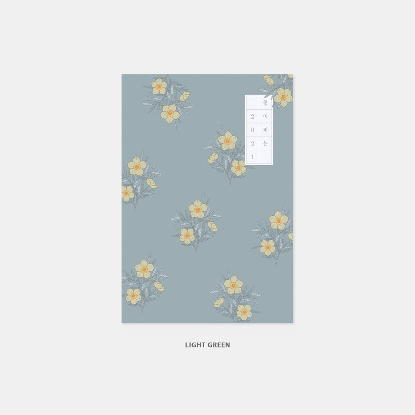 Light green - 3AL 2021 Flowery dated weekly diary planner