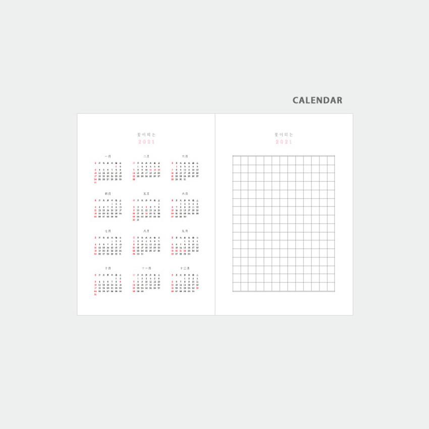 Calendar - 3AL 2021 Flowery dated weekly diary planner