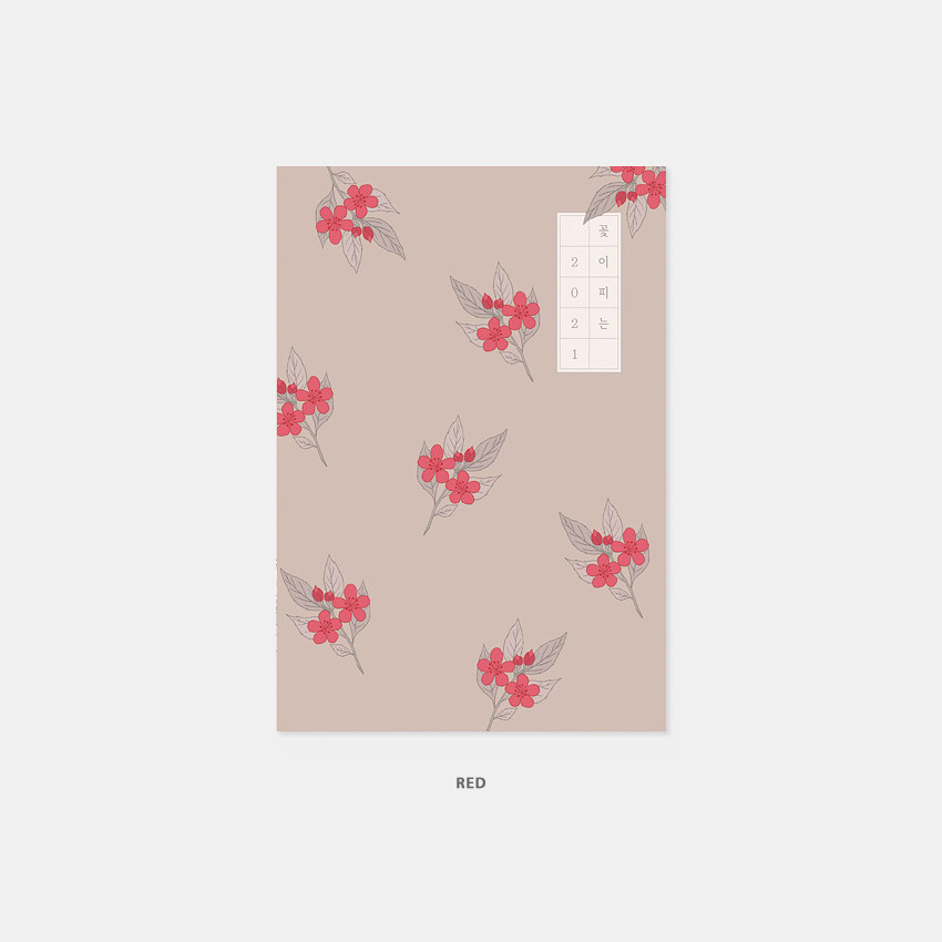 Red - 3AL 2021 Flowery dated weekly diary planner