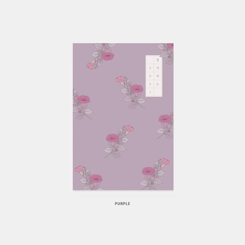 Purple - 3AL 2021 Flowery dated weekly diary planner