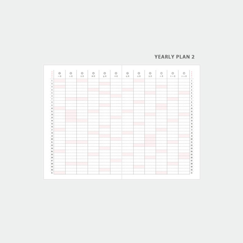 Yearly plan 2 - 3AL 2021 Flowery dated weekly diary planner
