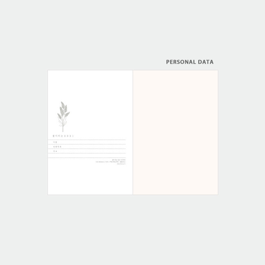 Personal data - 3AL 2021 Flowery dated weekly diary planner