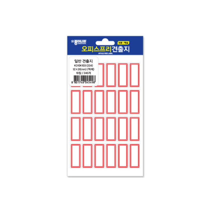 ONG IE NARA 1.2 X 3.1cm Basic label stickers 10 sheets