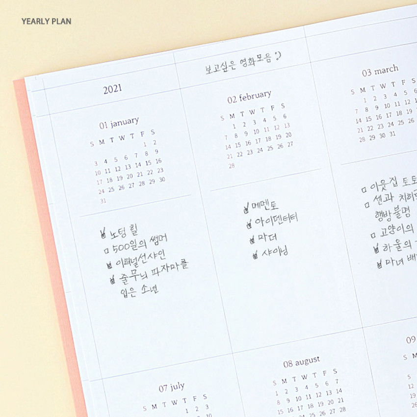 Yearly plan - Wanna This 2021 Delight log large dated monthly diary