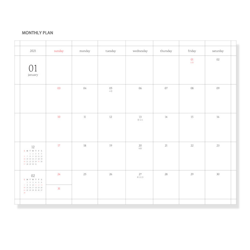 Monthly plan - Wanna This 2021 Delight log large dated monthly diary